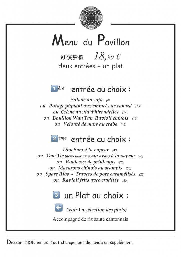 Rose Site 9 2015-12 Menu Pavillon.jpg9